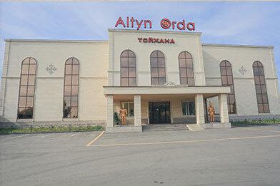 Altyn Orda