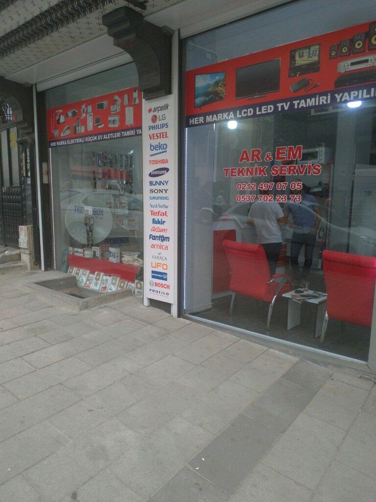 electrical equipment repairs — Ar&Em Televizyon Teknik Servis Tamir — Gaziosmanpasa, photo 1