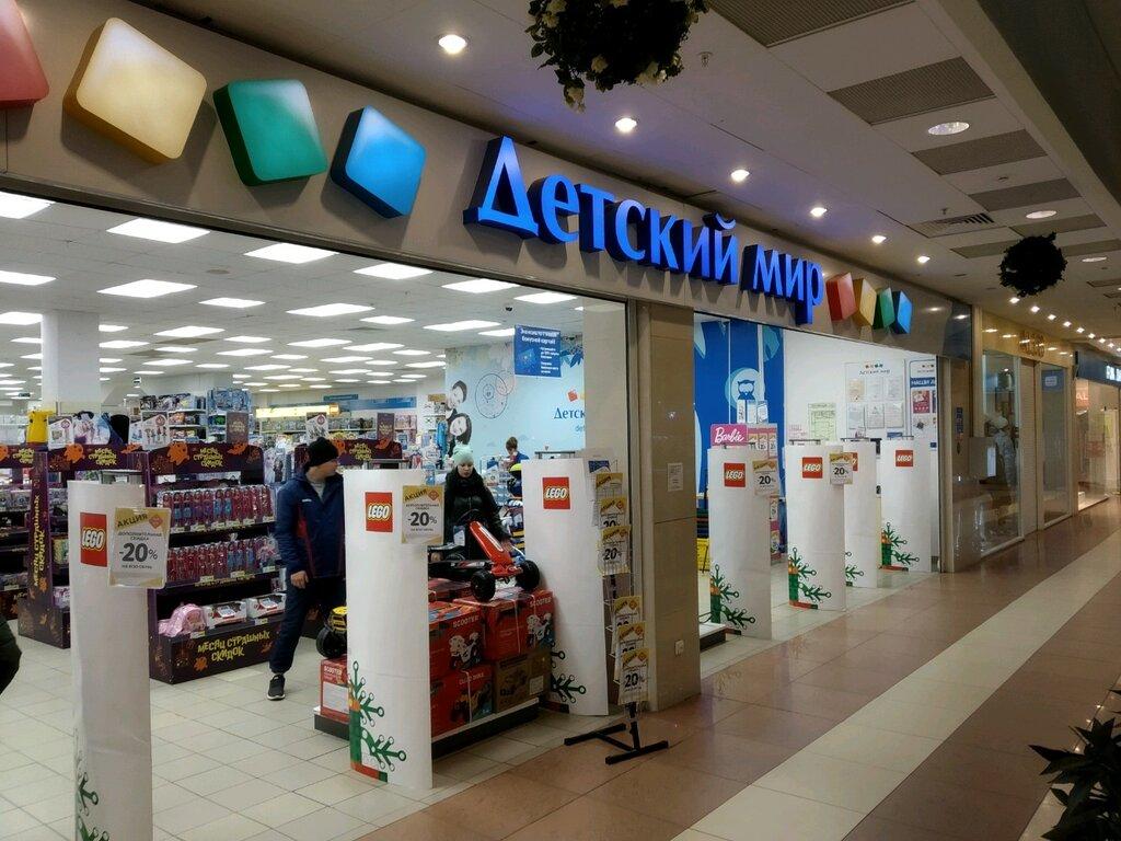 Магазин Детский Мир Ульяновск
