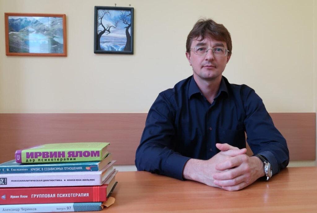 психологическая служба — Психолог Александр Федоров — Минск, фото №1