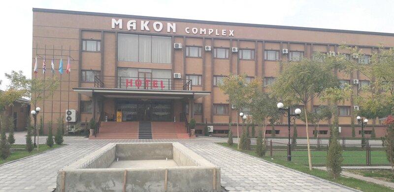 Макон комплекс