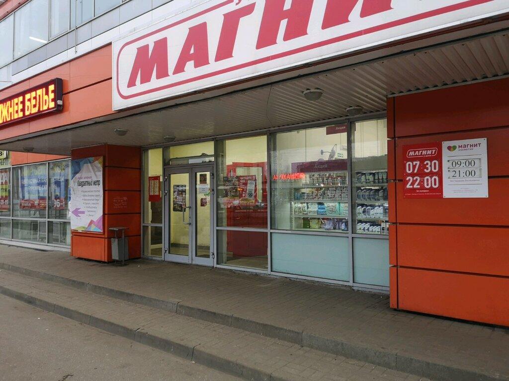 perfume and cosmetics shop — Magnit Cosmetic — Yaroslavl, photo 1