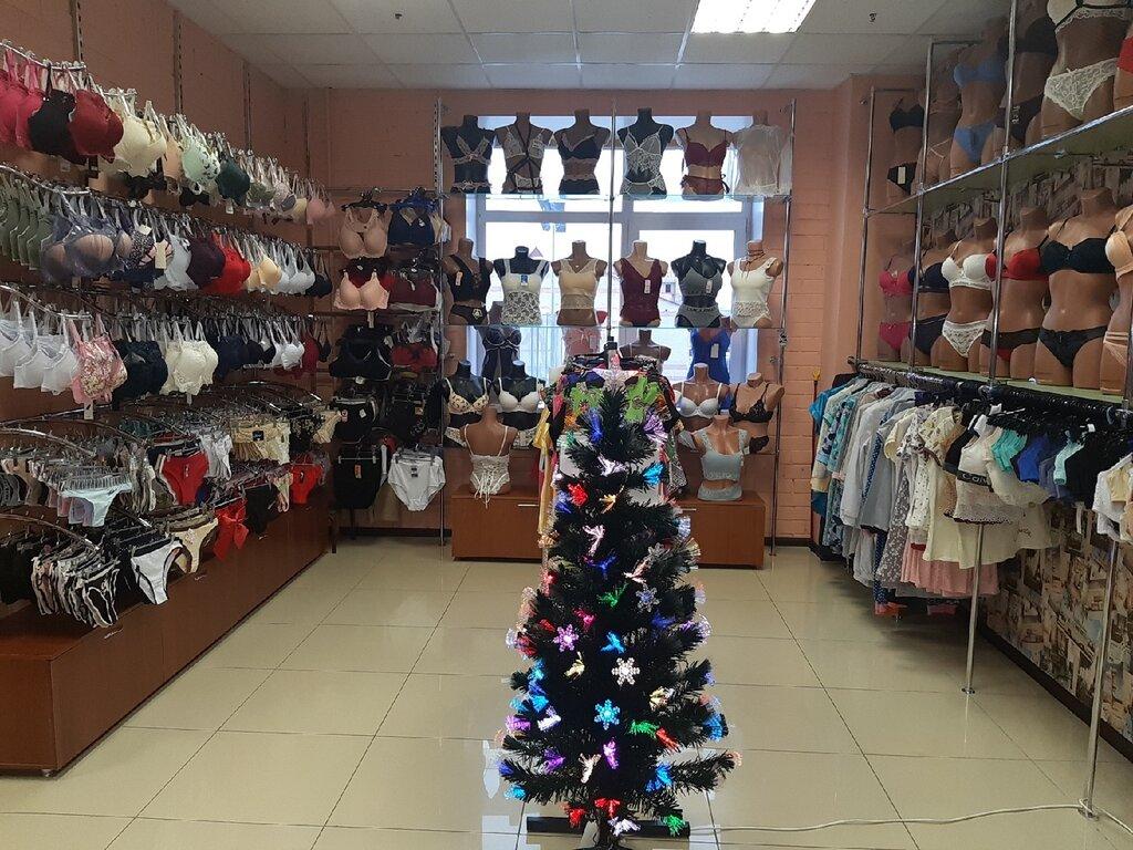 Магазин женского нижнего белья рядом nozomi массажер mh102