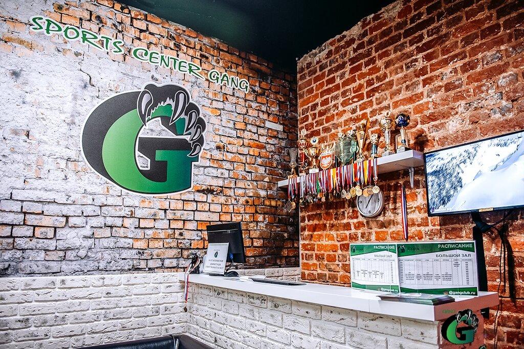 Ганг клуб в москве динамо москва хоккейный клуб сдюшор