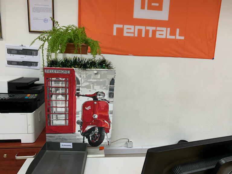 святкове агентство — Компанія RentAll — Київ, фото №1