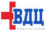Логотип Вдц