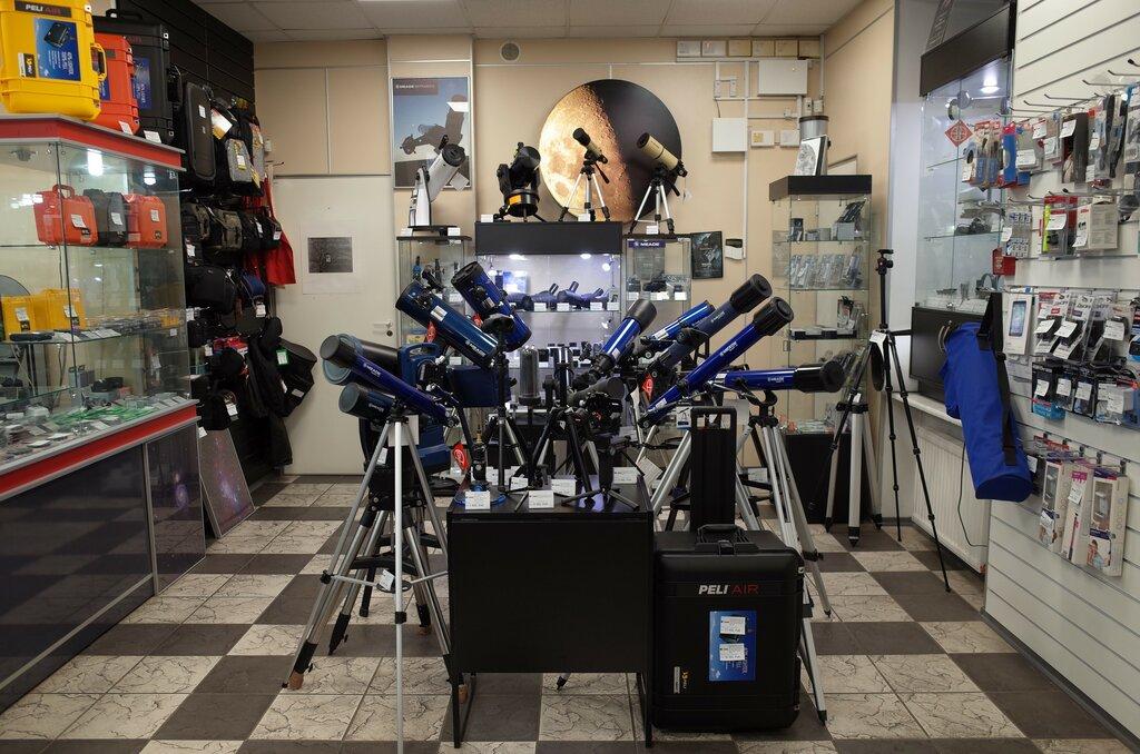 самый большой магазин фототехники в москве получать прогноз