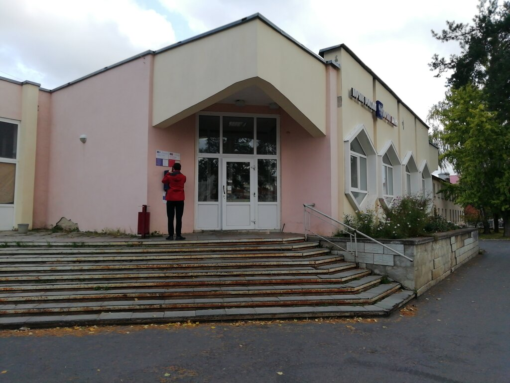 почтовое отделение — Отделение почтовой связи № 607185 — Саров, фото №2