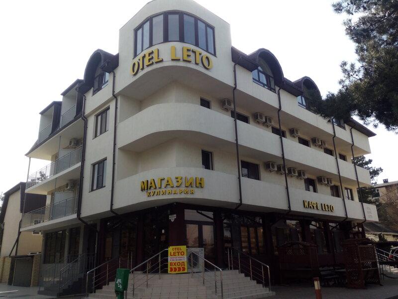 Otel Leto