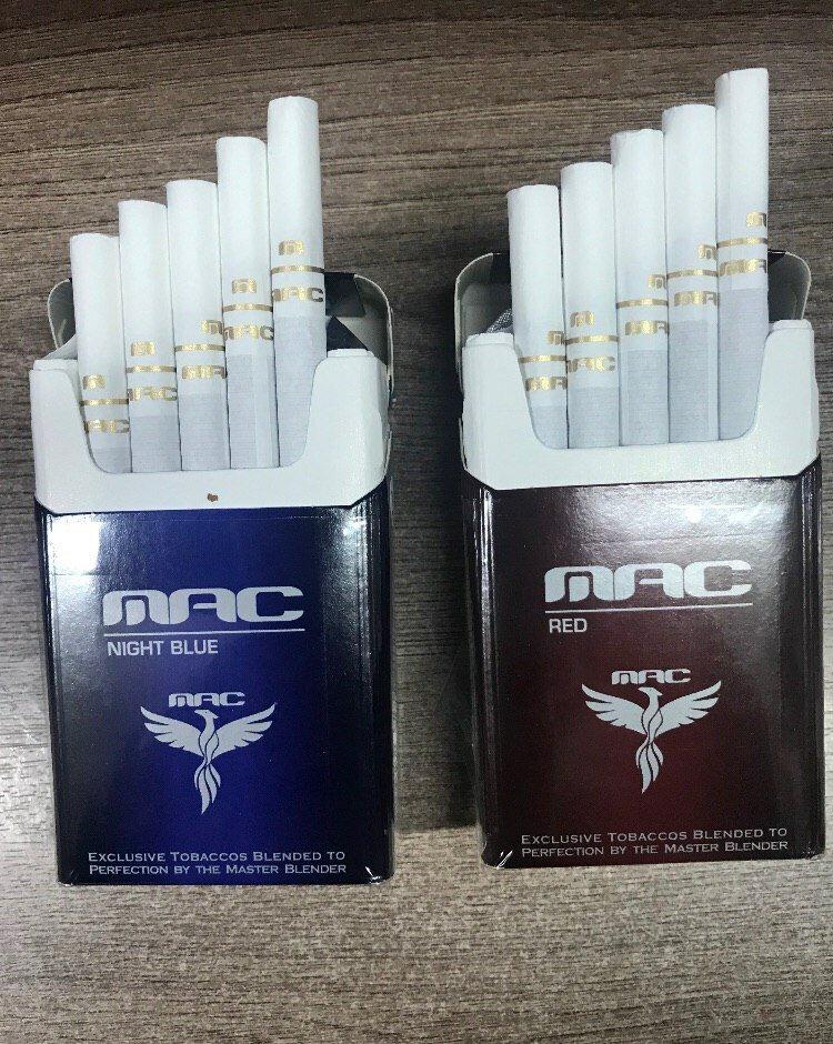 Адреса сигареты оптом москва база сигарет в москве оптом