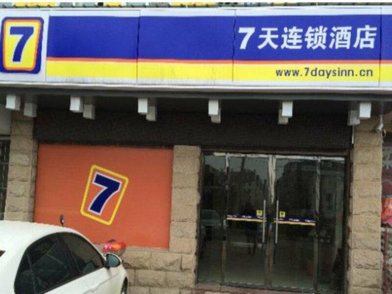 7 Days Inn Hefei Lujiang Huancheng Bei Lu Branch