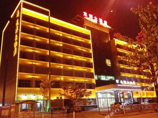 Dingnan Longhui Hotel
