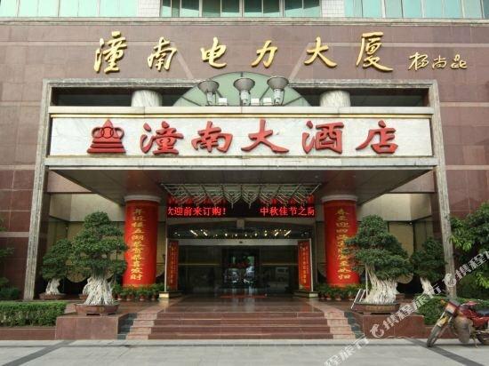 Tongnan Hotel