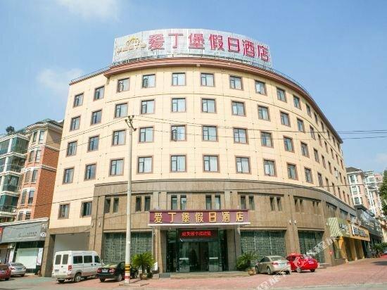 Super 8 Zhuji Meijia Branch