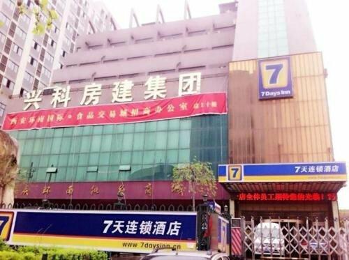 7 Days Inn - Xian Northwest University North Gate Branch