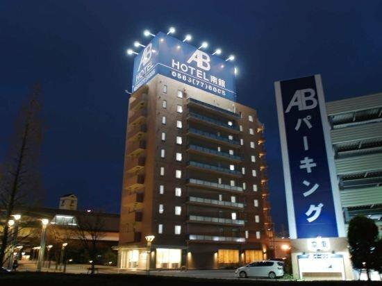 Ab Hotel Mikawa Anjo Minamikan