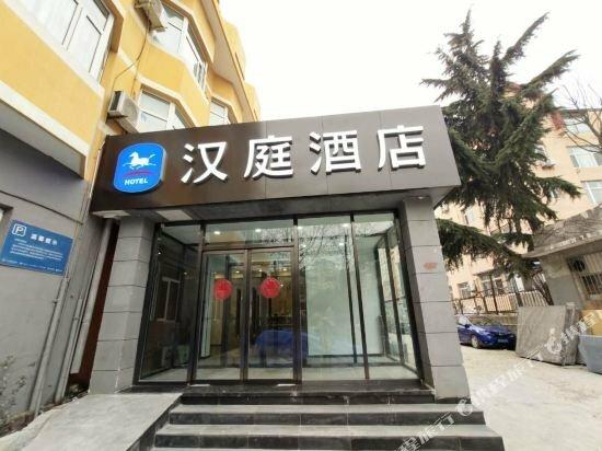 Hanting Hotel Middle Hongkong Road 2