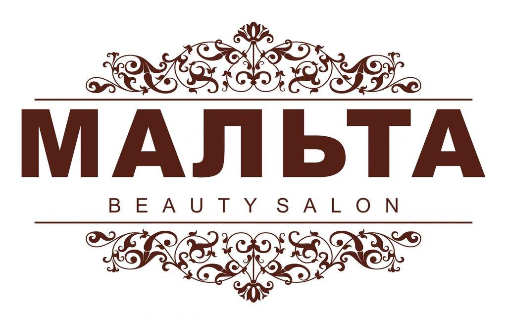 салон красоты — Салон красоты и косметологии Мальта — Балашиха, фото №9