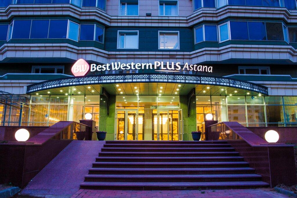 гостиница — Best Western plus Astana — Нур-Султан, фото №1