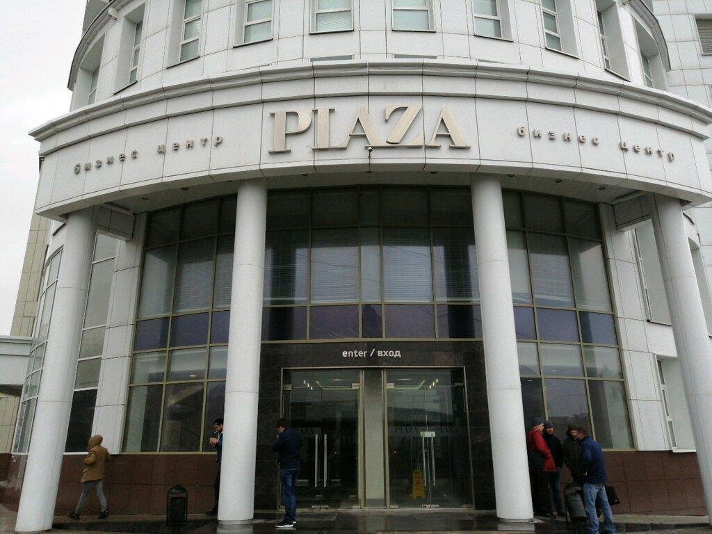 бизнес-центр — Plaza — Пенза, фото №1