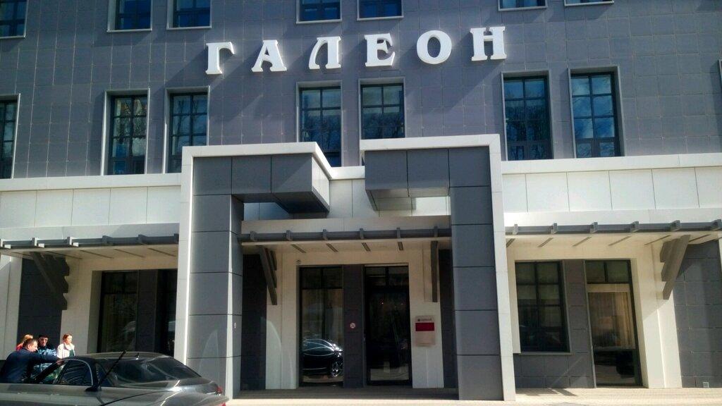бизнес-центр — Галеон — Воронеж, фото №4