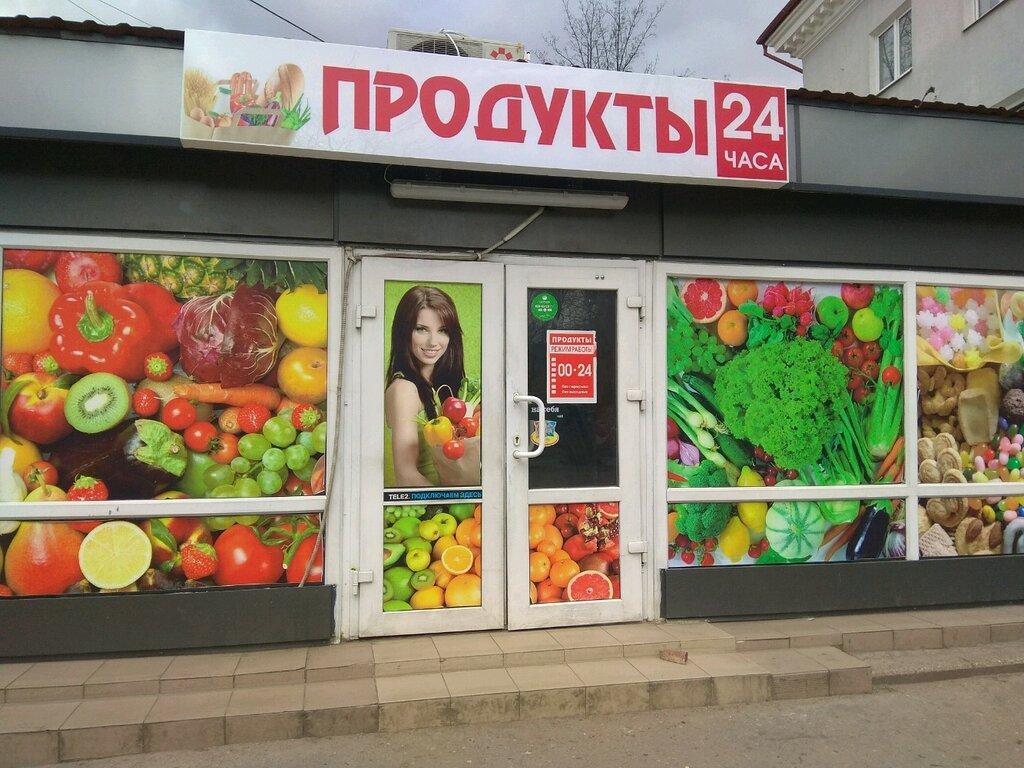 несмотря большую фото рекламы на окна продуктовых магазинов фото