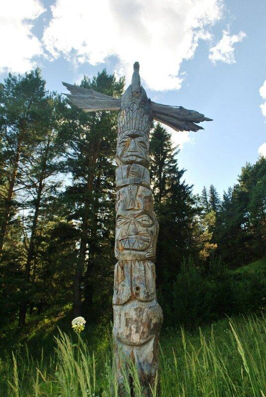 Индейская деревня Дети Ветра