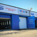Automart, Услуги шиномонтажа в Городском округе Саратов