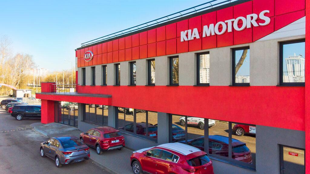автосалон — KIA Атлант-М на Тимирязева — Минск, фото №1