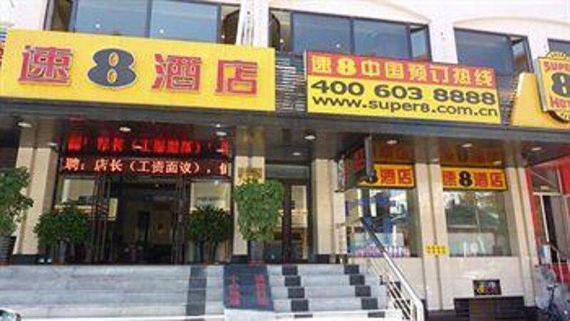 Super 8 Zhongyang Street