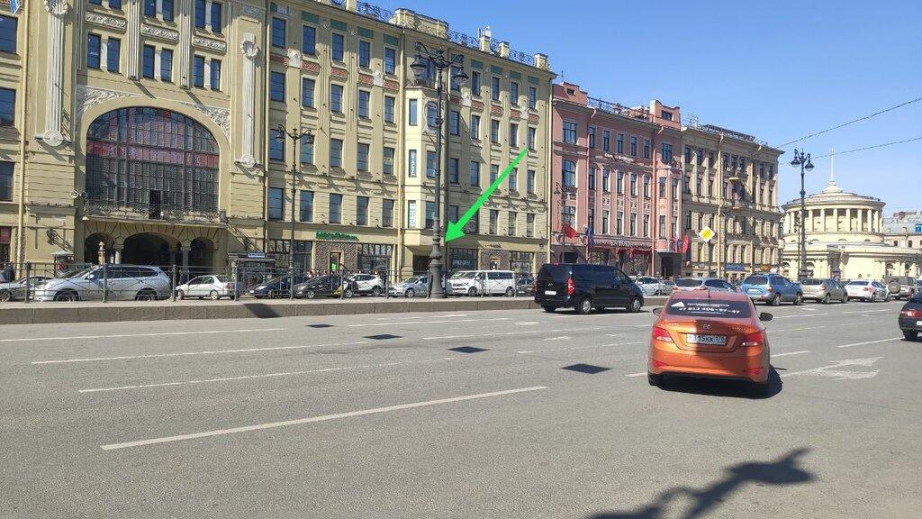 ремонт телефонов — МультиСервис — Санкт-Петербург, фото №3