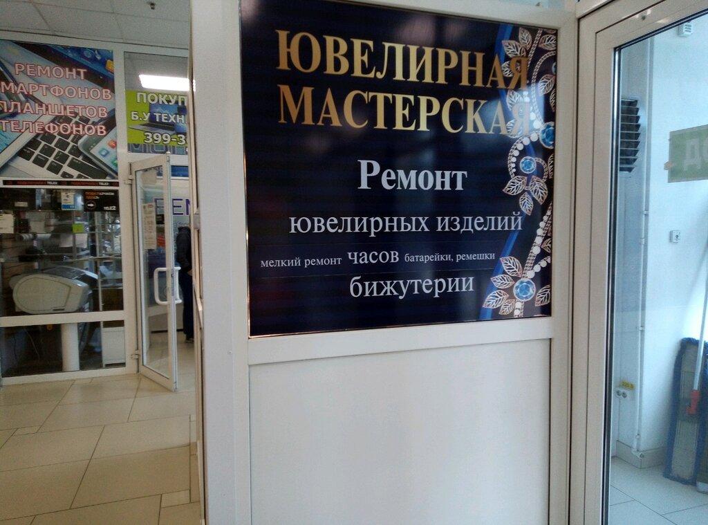 Фотографии оперного театра новосибирск сопровождал