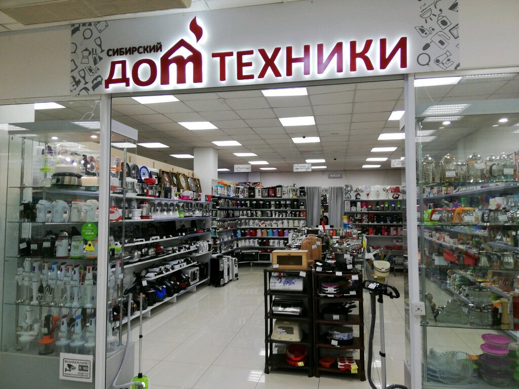 Магазин дом техники косметологический аппарат для вакуумной чистки лица
