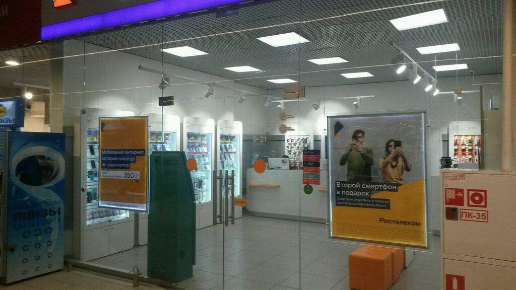 телекоммуникационная компания — Ростелеком — Санкт-Петербург, фото №1