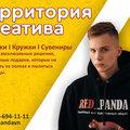 Рекламная компания Просто Studio, Полиграфические услуги в Валдае