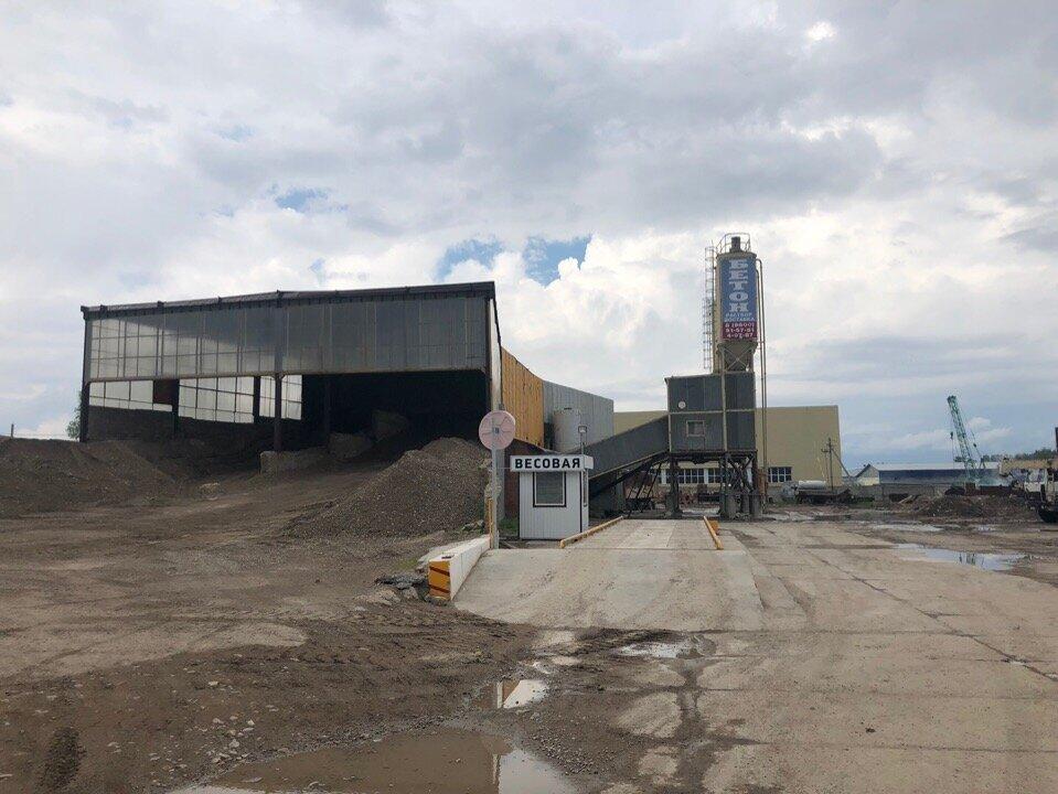 бетон чистополь