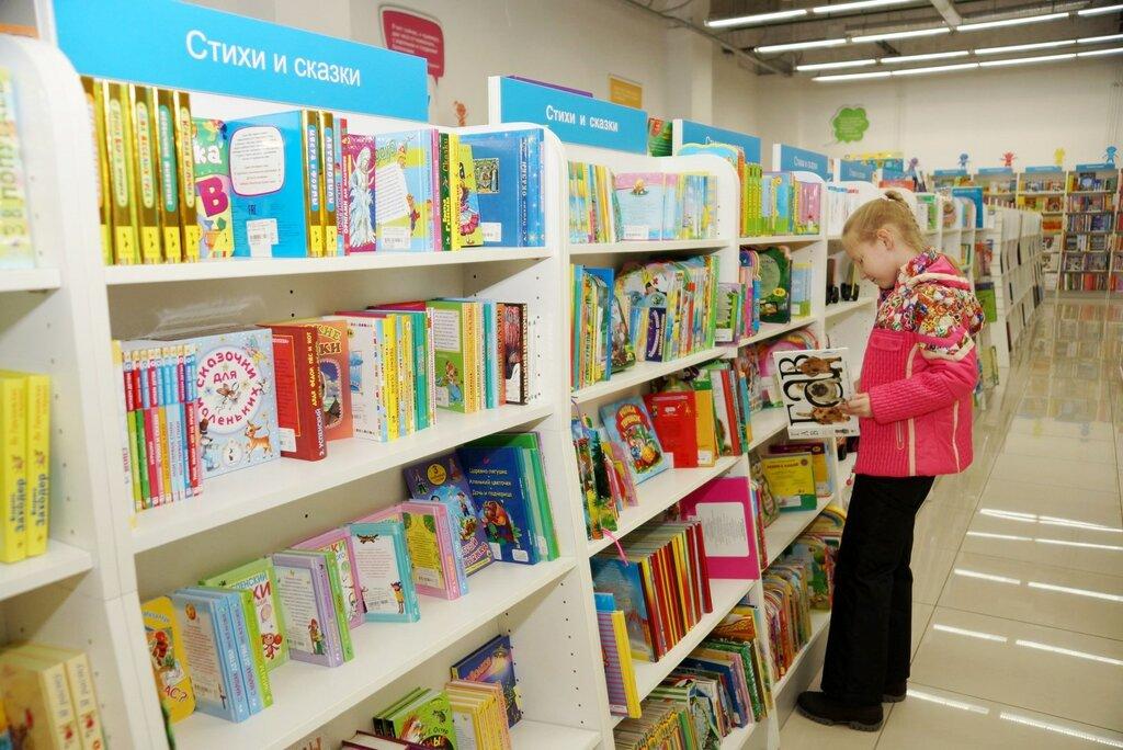 kitap mağazaları — Chitai-gorod — Çehov, photo 2