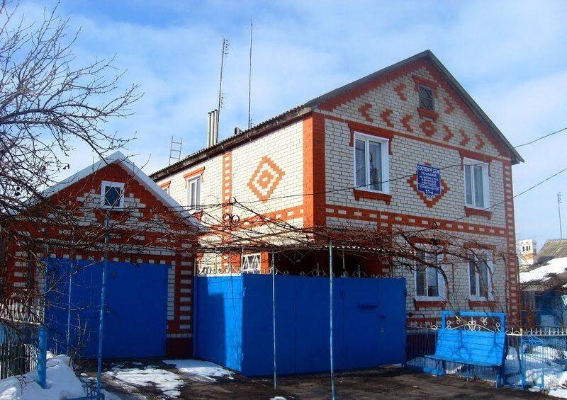 Гостевой дом Коломийцевых