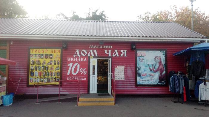 магазин кофе на серпуховском валу