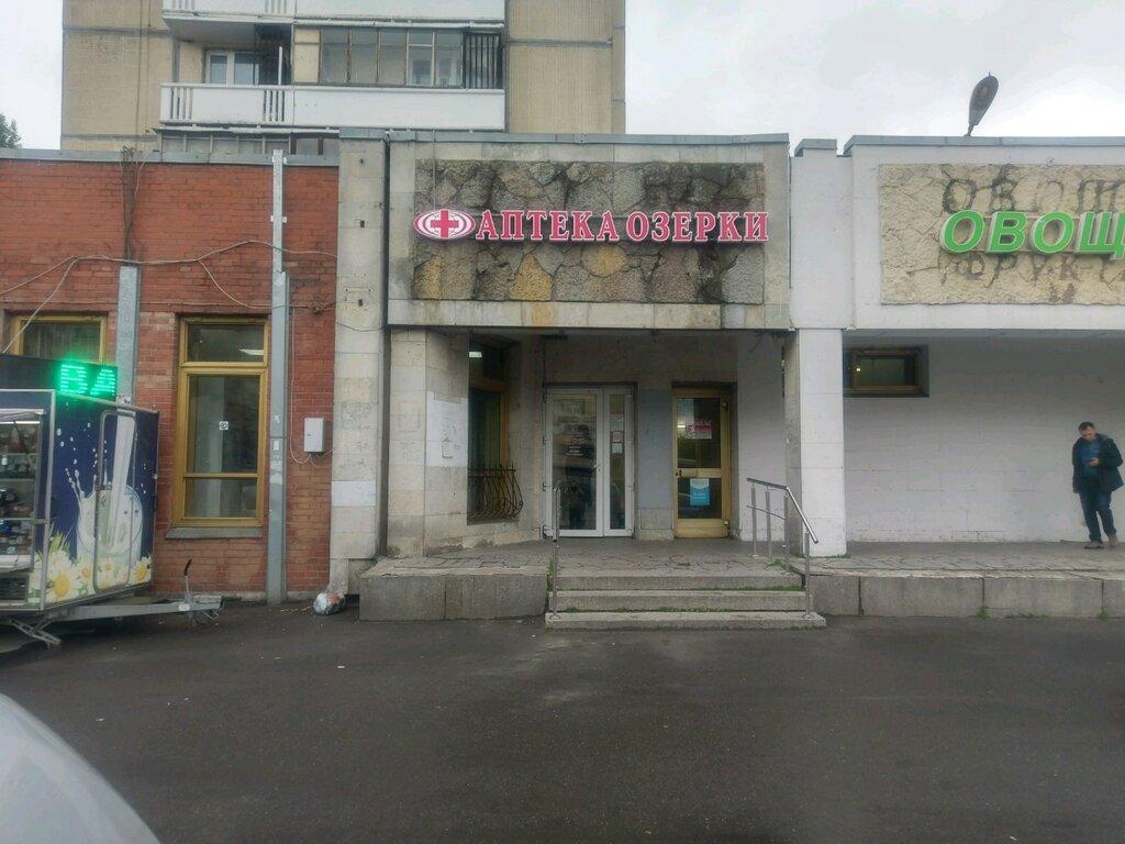 аптека — Аптека Озерки — Санкт-Петербург, фото №2