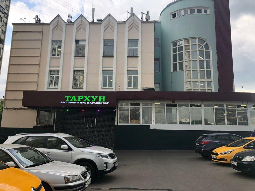 Клуб москвы митино стриптиз клубы провинция ростова