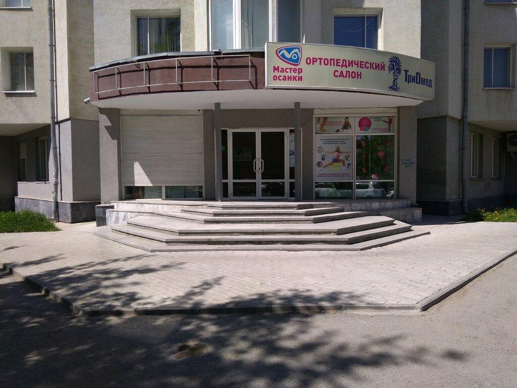 orthopedic goods — Ortopedichesky salon Master osanki — Yekaterinburg, фото №4