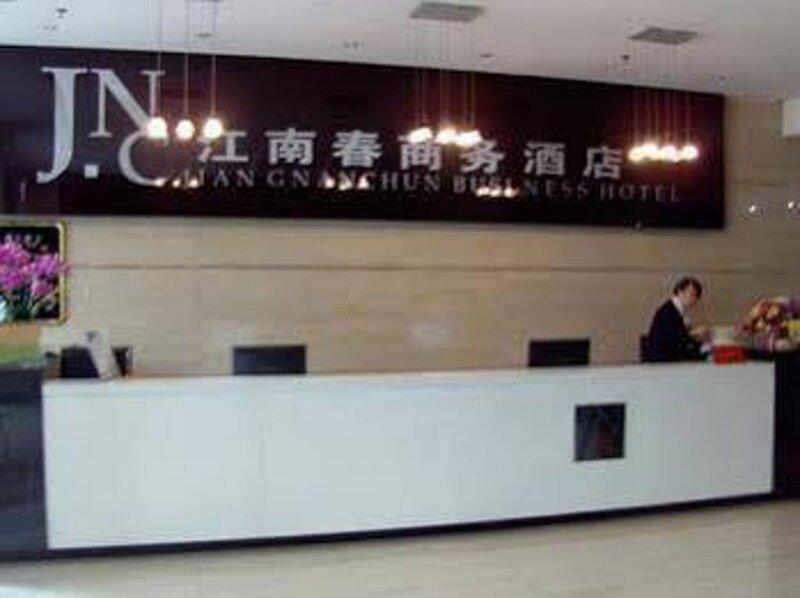 Shenzhen Huaminshengshi International Hotel