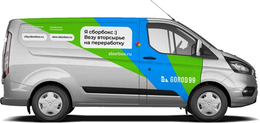 вывоз мусора и отходов — Город99 — Москва, фото №2