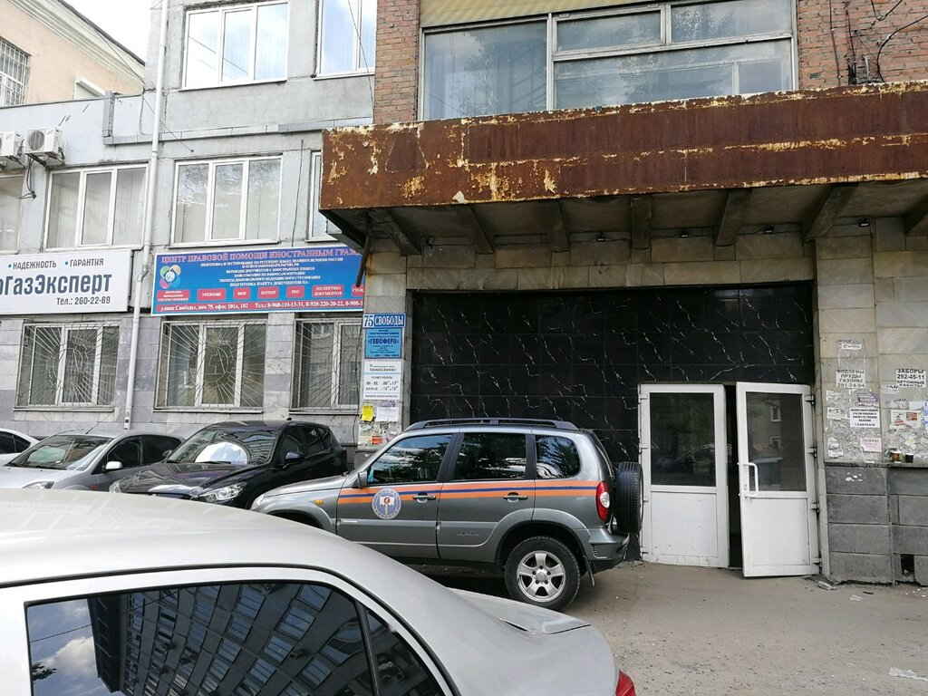 бизнес-центр — Калина — Воронеж, фото №4