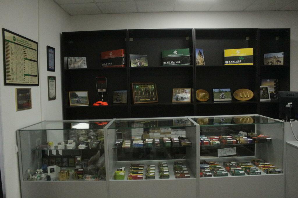Охотничий Магазин Новосибирск Официальный Сайт