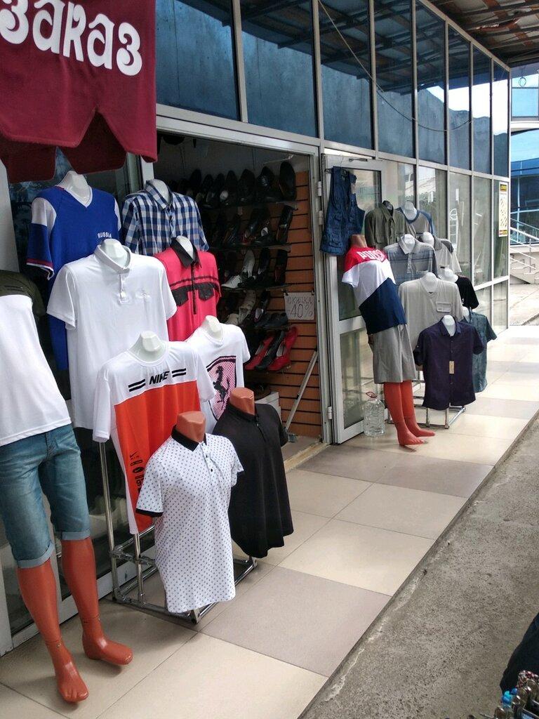 Магазины Мужской Одежды В Сочи