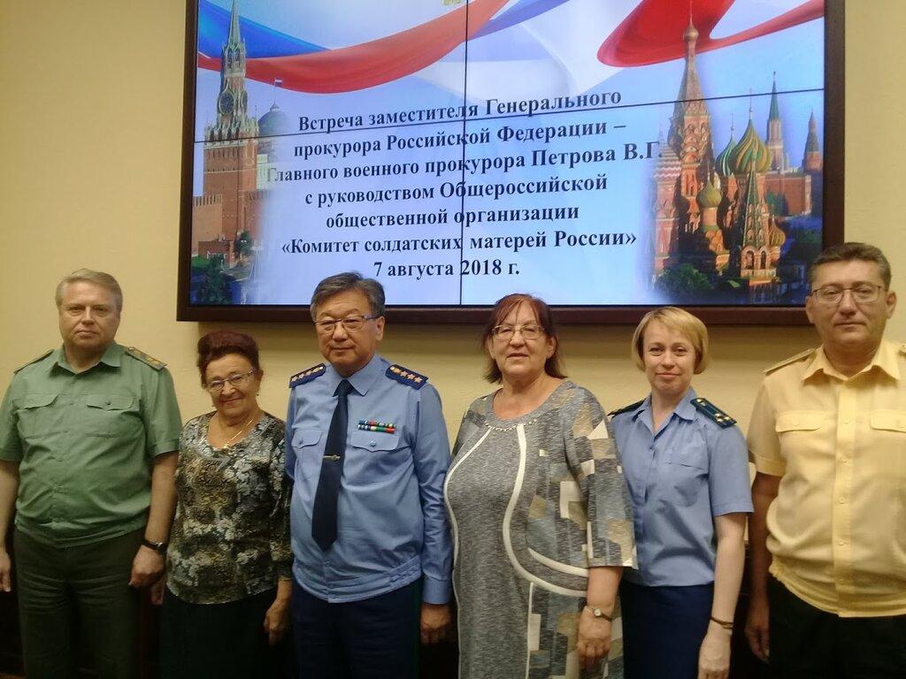 клуб солдатских матерей москва
