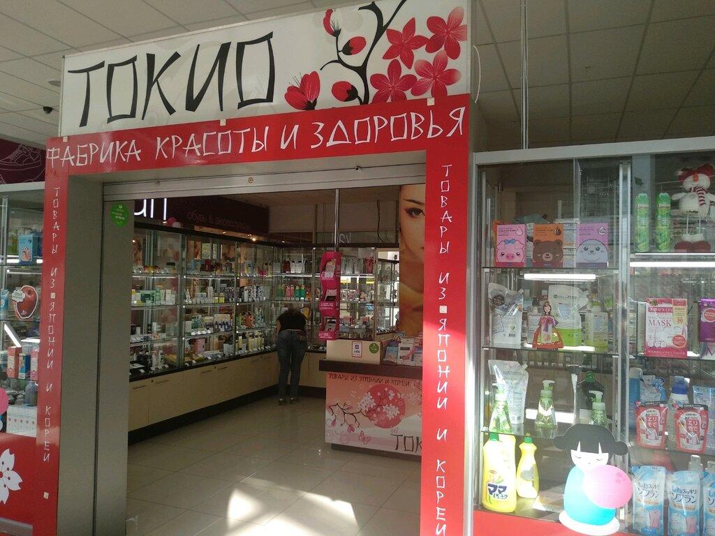 Японская косметика купить в ижевске косметика мак где купить в москве
