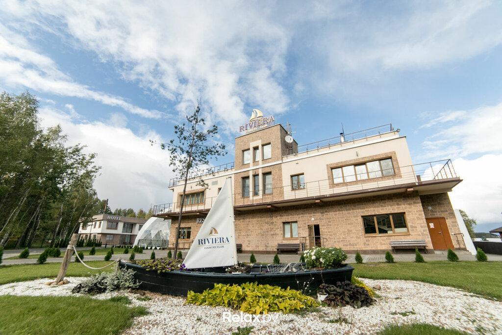 гостиница — Riviera Country Club — Минская область, фото №1